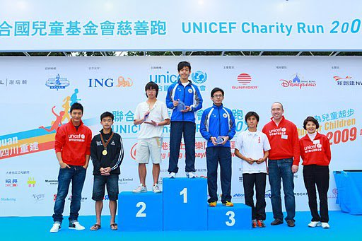 jason_unicef2000_podium.jpg