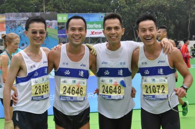 2014 SC Marathon.JPG