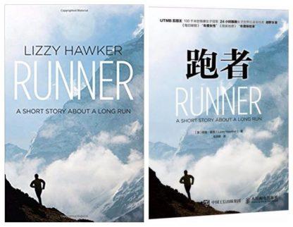 runner-768x596.jpg